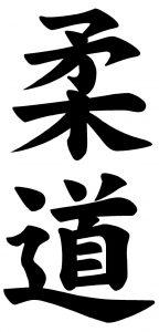 Judo - Sanfter Weg